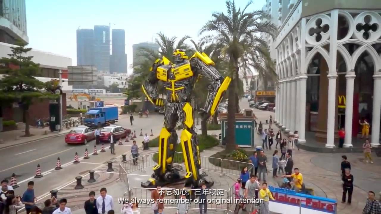 Maker Faire Shenzhen 2015 Call For Makers Youtube
