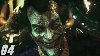 Batman Arkham Knight pt 4 Audio Latino (Esta de regreso)