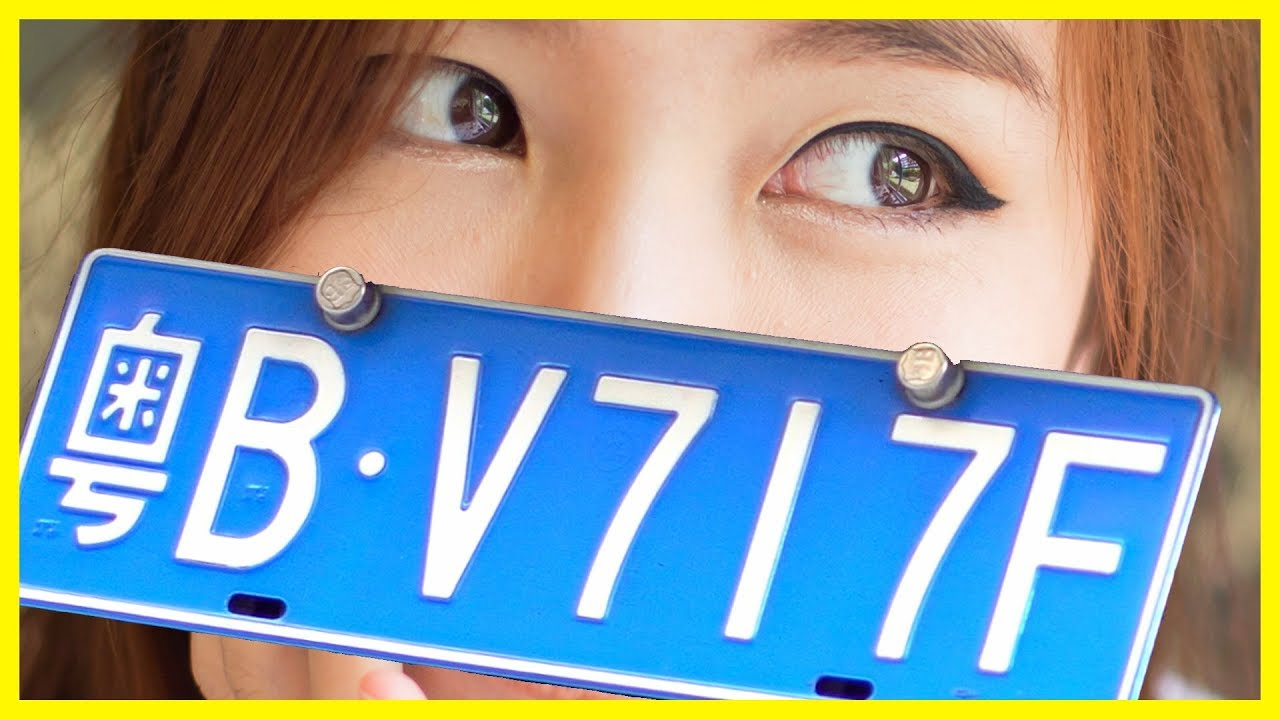 License Plates are More Expensive than Cars in CHINA!