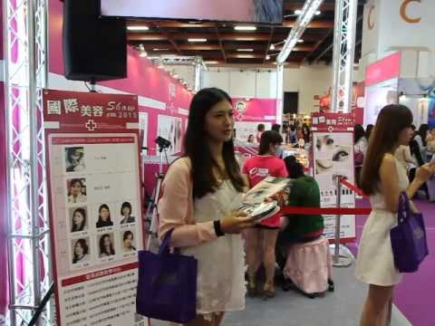 2015年4月愛瑪台北國際美容展世貿活動花絮