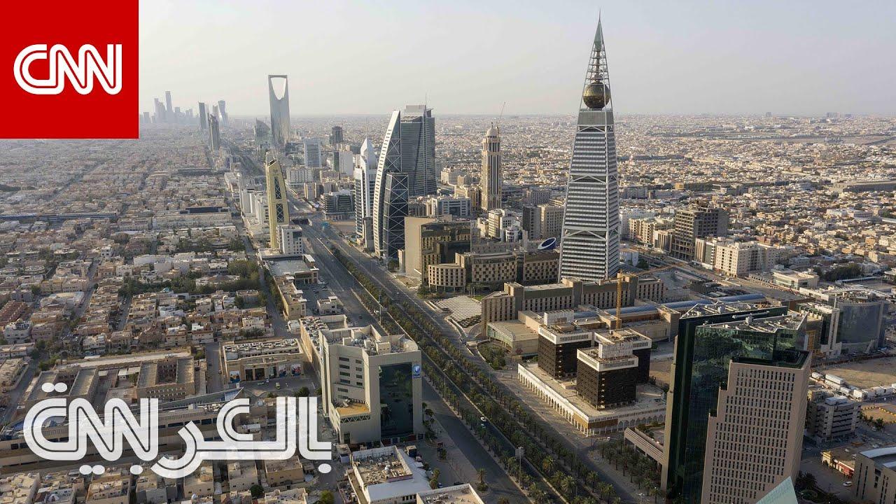 هل يعود اقتصاد السعودية إلى ما كان عليه قبل كورونا؟ جهاد أزعور يجيب  - نشر قبل 11 ساعة