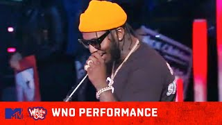"Pardison Fontaine & Cardi B Bring the Heat w/ ""Backin' It Up"" 🎶 