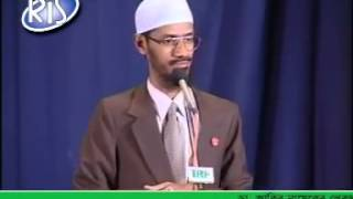 BANGLA WAZ : JESUS CHRIST WAS NOT REALLY CRUCIFIED _  BY DR. ZAKIR NAIK