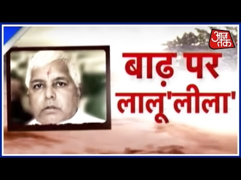 Special Report: Lalu Prasad Yadav Mocks People Affected From Floods In Bihar
