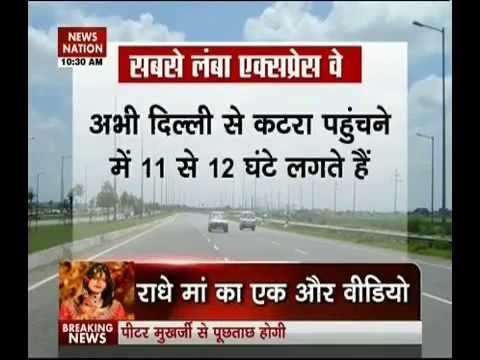 A 600 km long expressway from Delhi to Katra?