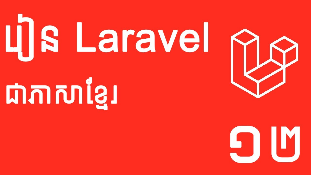 Controller Naming Conventions Laravel For Beginners #12