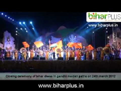 Closing ceremony of bihar diwas in patna on 24th march 2012.mpg
