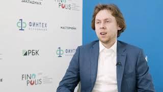 Банк России развивает финансовые технологии совместно с рынком