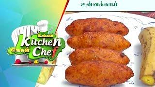 Unnakkai – Ungal Kitchen Engal Chef (30/03/2015)