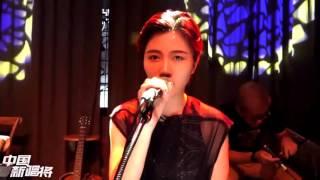 酒吧驻唱美女歌手翻唱beyond《情人》《好阔天空》听醉了