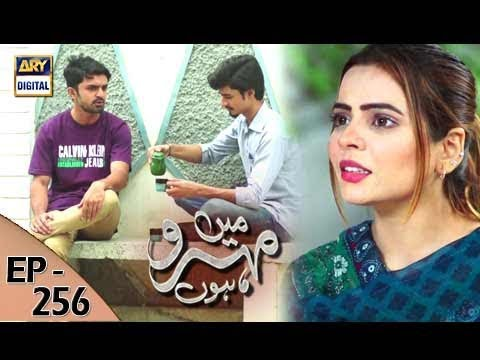 Mein Mehru Hoon - Episode 256 - 15th September  2017 - ARY Digital Drama