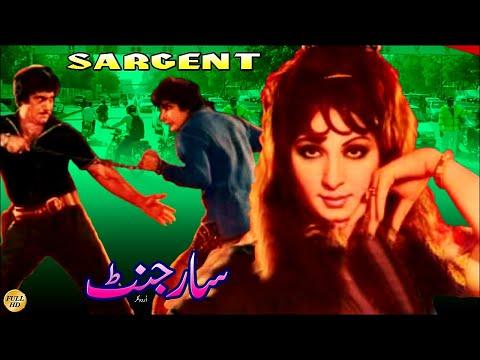 SARGENT (1977) - NAJMA, ASIF KHAN, MUSTAFA QURESHI, ADEEB, BAHAR & AFZAAL AHMAD