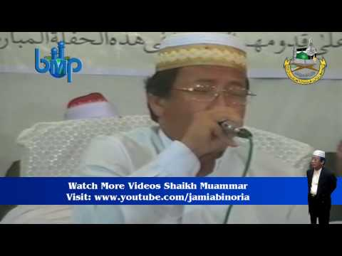 Amazing Quran Recitation Shaikh Muammar in Karachi Part 08/08