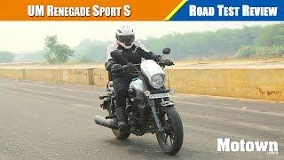 UM Renegade Sport S | First Ride | Motown India