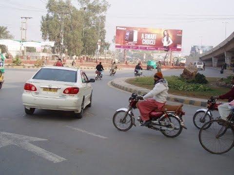 Multan 9 No Chungi To Abdali RoadAbdali Masjid