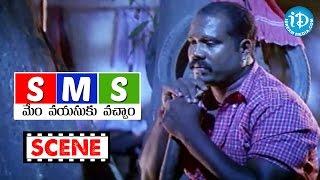 SMS Mem Vayasuku Vacham Movie Scenes - Kalabhavan Mani's Sister Meets With An Accident || Vadivelu