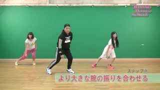RISING Dance School(ライジング ダンススクール) Free Online Street Dance Lessons For Beginners!!! 「RISING Dance School(ライジング ダンススクール)」では ...