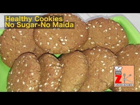 Healthy Winter Cookies/ Christmas Cookies -No Sugar-No Maida