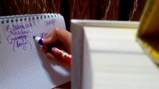Как написать стих. Урок 1 .