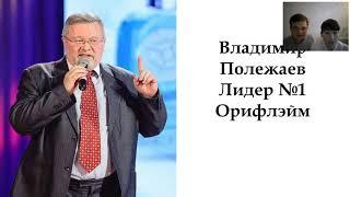Александр и Эльмира Новиковы, История Успеха и мотивация ЛетоOnline