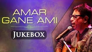 Amar Gane Ami | Popular Modern Songs By Rupankar | Rupankar Songs | Modern Bengali Songs