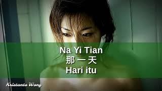 Na Yi Tian - Hari Itu - 那一天 - 施艾敏 Sammy Shi Ai Min