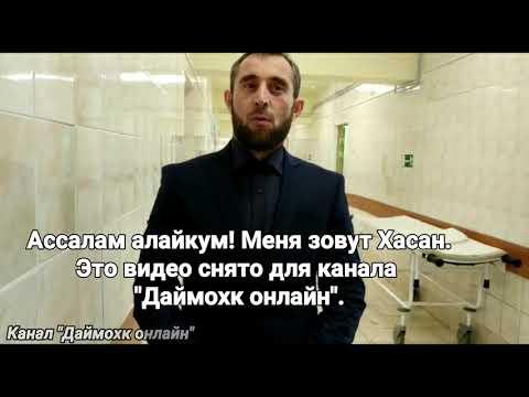 Кадры из больницы в Новом Уренгое. Парни чеченцы выздоравливают.