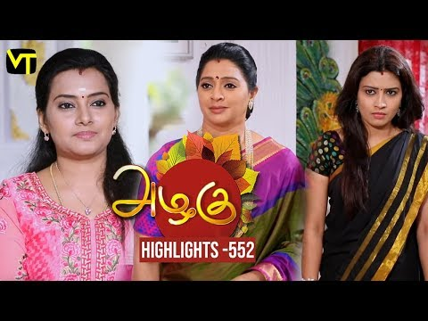 Azhagu Tamil Serial Episode 552 Highlights on Vision Time Tamil.   Azhagu is the story of a soft & kind-hearted woman's bonding with her husband & children. Do watch out for this beautiful family entertainer starring Revathy as Azhagu, Sruthi raj as Sudha, Thalaivasal Vijay, Mithra Kurian, Lokesh Baskaran & several others. Directed by K Venpa Kadhiresan  Stay tuned for more at: http://bit.ly/SubscribeVT  You can also find our shows at: http://bit.ly/YuppTVVisionTime  Cast: Revathy as Azhagu, Sruthi raj as Sudha, Thalaivasal Vijay, Mithra Kurian, Lokesh Baskaran & several others  For more updates,  Subscribe us on:  https://www.youtube.com/user/VisionTimeTamizh Like Us on:  https://www.facebook.com/visiontimeindia