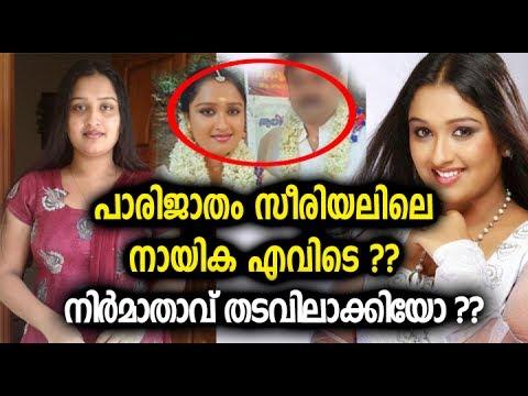 പാരിജാതത്തിലെ നടിക്ക് എന്ത് സംഭവിച്ചു, നിര്മാതാവ് തടവിലാക്കിയോ? Malayalam Serial Actress Rasna