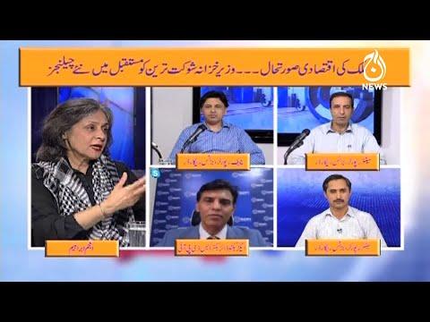 Paisa Bolta Hai with Anjum Ibrahim | Mulk Ki Iqtisadi Surtehal | 18 July 2021 | Aaj News