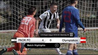 Τα στιγμιότυπα του Κ19 ΠΑΟΚ-Ολυμπιακός - PAOK TV