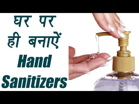 Hand Sanitizer Homemade Diy घर पर ह बन ऐ Hand