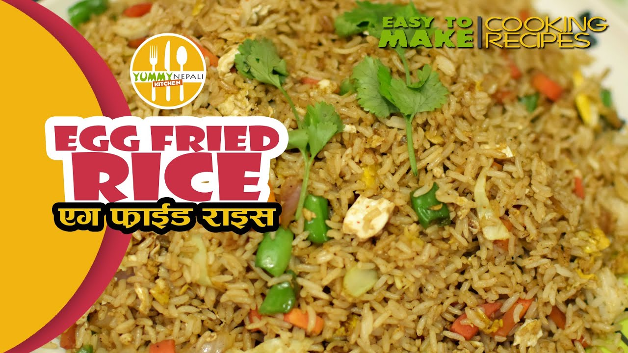 Egg fried rice recipe easy method yummy nepali kitchen youtube youtube premium ccuart Gallery