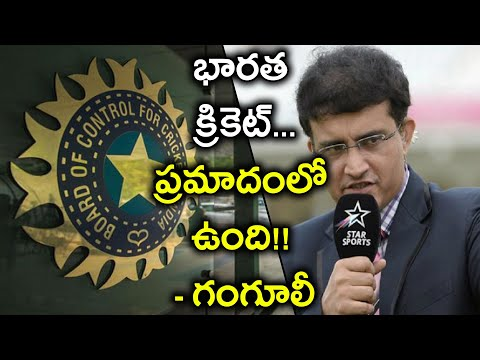 Sourav Ganguly Writes To BCCI | Oneindia Telugu