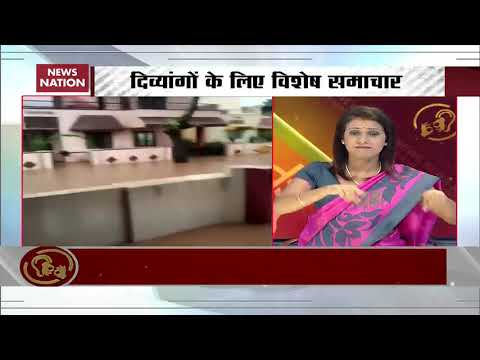 Samachar Vishesh: Voting For Assembly Elections In Maharashtra, Haryana Underway
