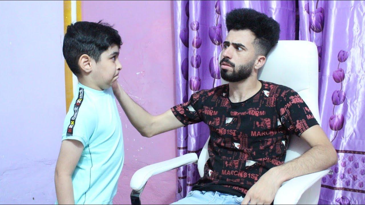 شباوي يريد يصير ابو البيت وابوي محجور😂شوفو شصار لايفوتكم
