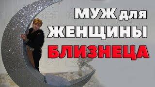 видео Лучший подарок для Близнецов, Весов и Водолея. Эротический презент для знаков воздуха