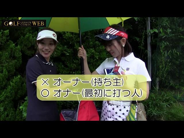 【女子2人ゴルフ】1人はコースデビューでゴルフになる!?