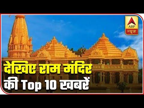 Watch top 10
