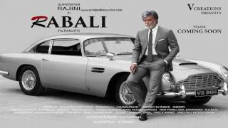 Kabali Ringtone! V2.0  Crafted From The Original Soundtrack Kr