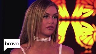 Vanderpump Rules: Who Is Lala Dating? (Season 5, Episode 22) | Bravo