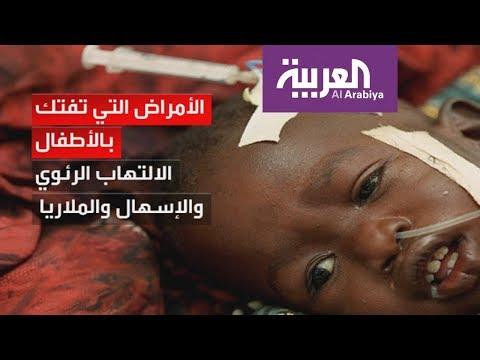 خمسة عشر الفَ طفل دون الخامسة يموتون يومياً من أمراضٍ يُمكن الوقايةُ منها  - نشر قبل 3 ساعة