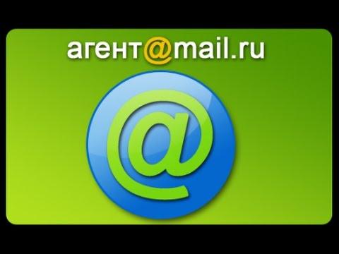 Майл .ру мой мир , Mail .Ru Агент -