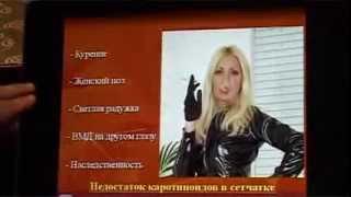 vitalux plus a látáshoz)