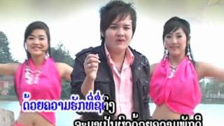 Repeat youtube video SAO MAE HANG KAE
