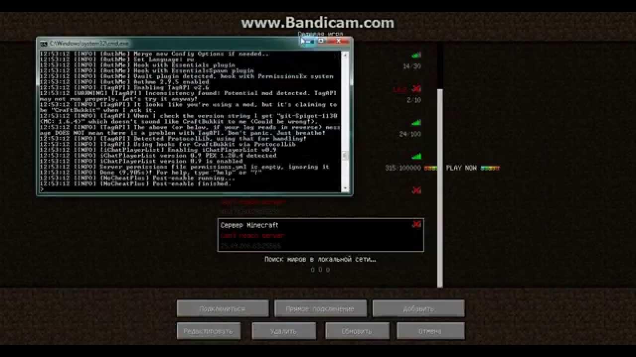 Скачать Майнкрафт 1.6.4 на Виндовс 7