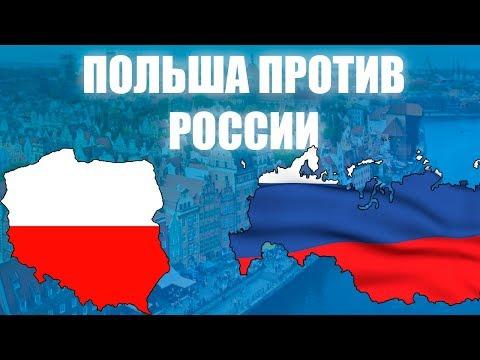 Смотреть Почему Польша хочет уничтожить Россию онлайн