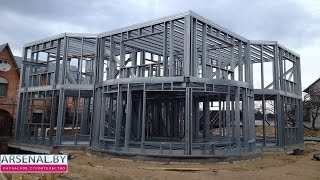 видео Проекты домов из ЛСТК конструкций