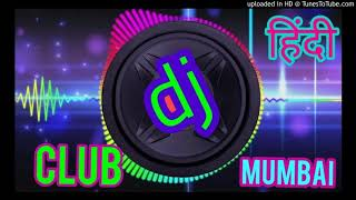 Saanso-Ko-jeene-ka-Sahara-Mil-Gaya--5BZID-5D-House-Retro-Mix-By-Dj-Akash- DjAkashClub.In