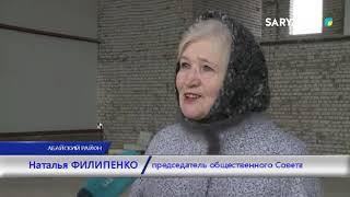 СТРОИТЕЛЬСТВО ФОКа